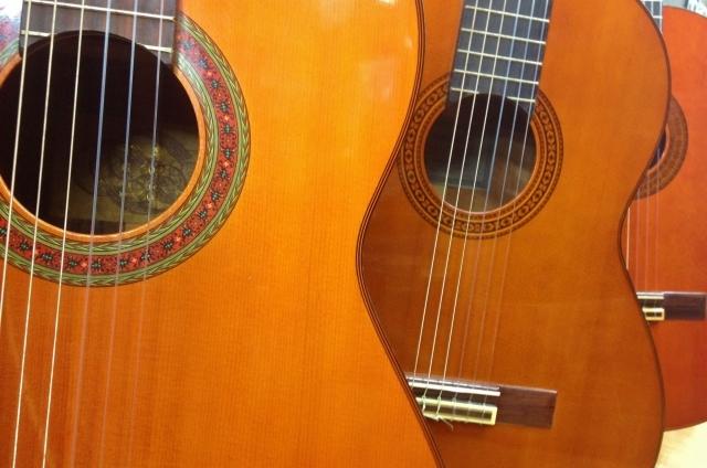 course_guitar